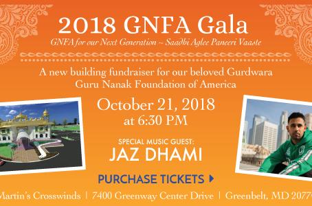 GNFA Gala 2018