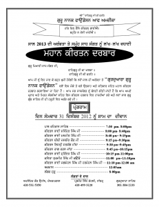 Special Diwan 7:00 pm to 12:15 am on Monday, December 31, 2012