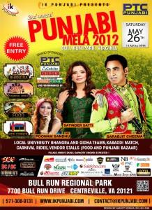 Punjabi Mela 2012 Bull Run Park, Centerville, VA, 26 May 2012