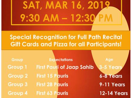 Jaap Sahib Paath Recital- March 16, 2019