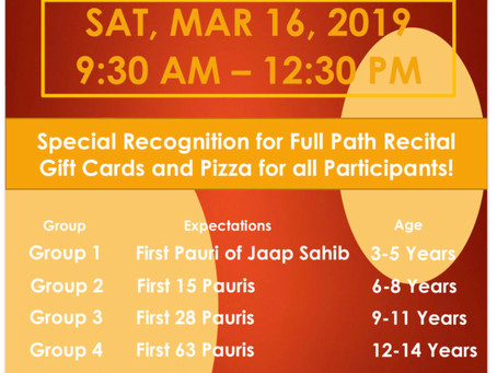 Jaap Sahib Paath Recital- March 16, 2019