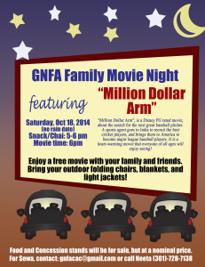 GNFA Movie Night 10/18/2014