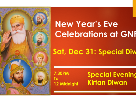 New Year Eve 2016 – Special Diwaan