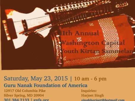 11th Annual Washington Capital Youth Kirtan Sammelan