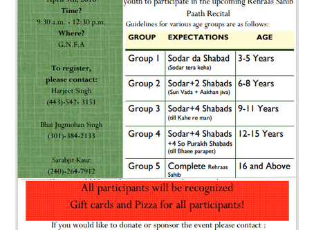 Rehraas Sahib Paath Recital – April 9, 2016