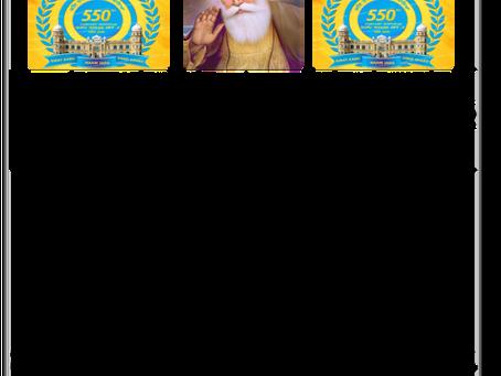 Hazoori Ragi Bhai Narinder Singh Benarsi at GNFA, Nov 8-9