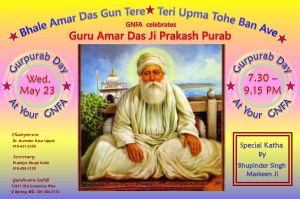 Guru Amar Das Prakash Purab May 23 2012