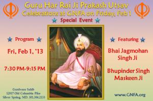 Guru Har Rai Ji Prakash Utsav