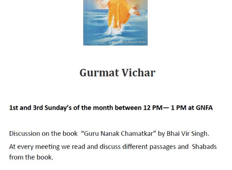 Gurmat Vichar – 1st & 3rd Sundays