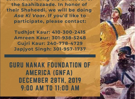 Youth Kirtan – Dec 28, 2019