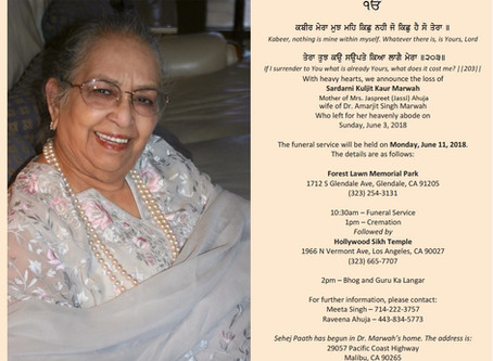 Passing of Mrs. Kuljit K Marwah