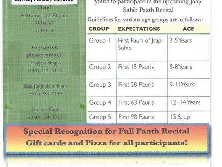 Jaap Sahib Paath Recital – Feb 6 2016
