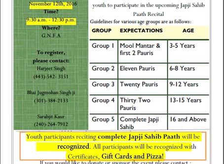 Japji Sahib Paath Recital – Nov 12, 2016