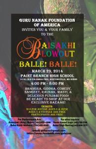 GNFA 2014 cultural program saturday march 29 2014 Paint Branch high school
