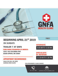 Free Health Clinic on Sundays at GNFA starting 4/21/2019