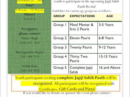Japji Sahib Paath Recital – Nov 21, 2015