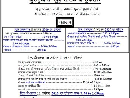 GNFA Celebrates Guru Nanak Dev Ji's 550th Birthday 8-12 Nov.