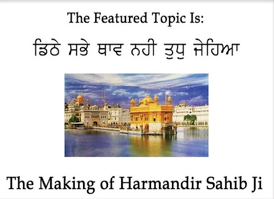 Sikh Educational Seminar March 24, 2012