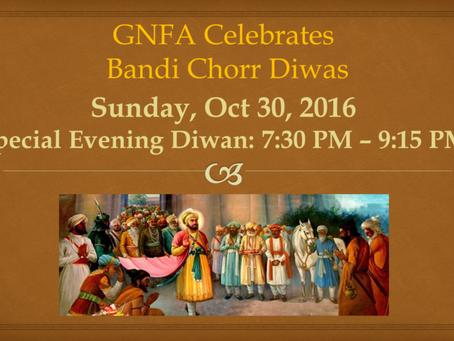 Bandi Chorr Diwas – Oct 30, 2016