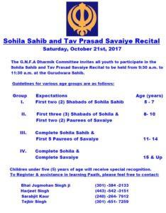 Tav Parsad Savaiye and Sohila Sahib Paath recital, October 21 9:30 – 11:30