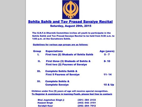 Sohila Sahib and Tav Prasad Savaiye Recital – Aug 29, 2015