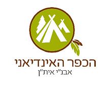 לוגו כפר.png