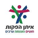 לוגו איתן הפקות