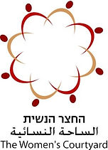 לוגו של אגודת החצר הנשית