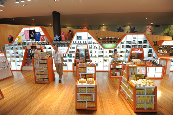 Australian store, Expo Shanghai