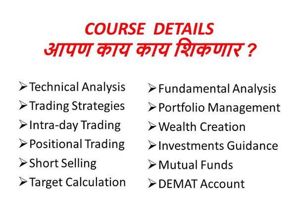 Course Details.jpg