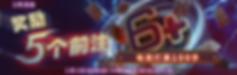 wix_shortdeck-play100hands_zh-cn.png