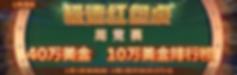 wix_rncweeklyrace3_zh-cn.png