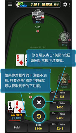 smartbetting_03_zh-cn.png