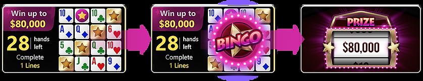 bingo_01_en.png