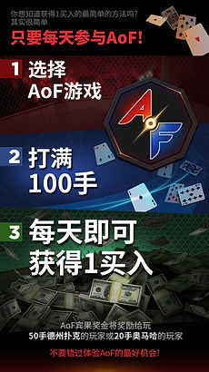 V_SEP_AoF_cn.jpg