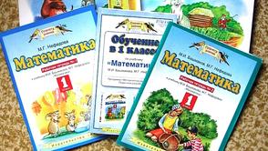 Почему я выбрала учебники М.И.Башмакова-М.Г.Нефедовой