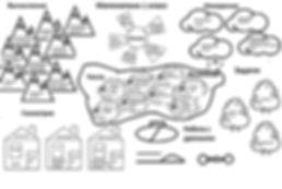 karta_matematiki_1.jpg