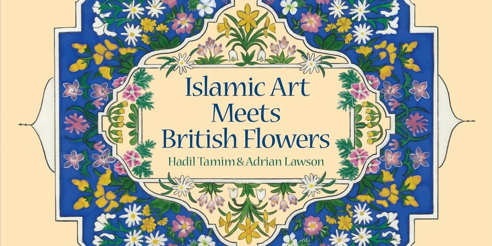 Zone 4: Islamic art from nature
