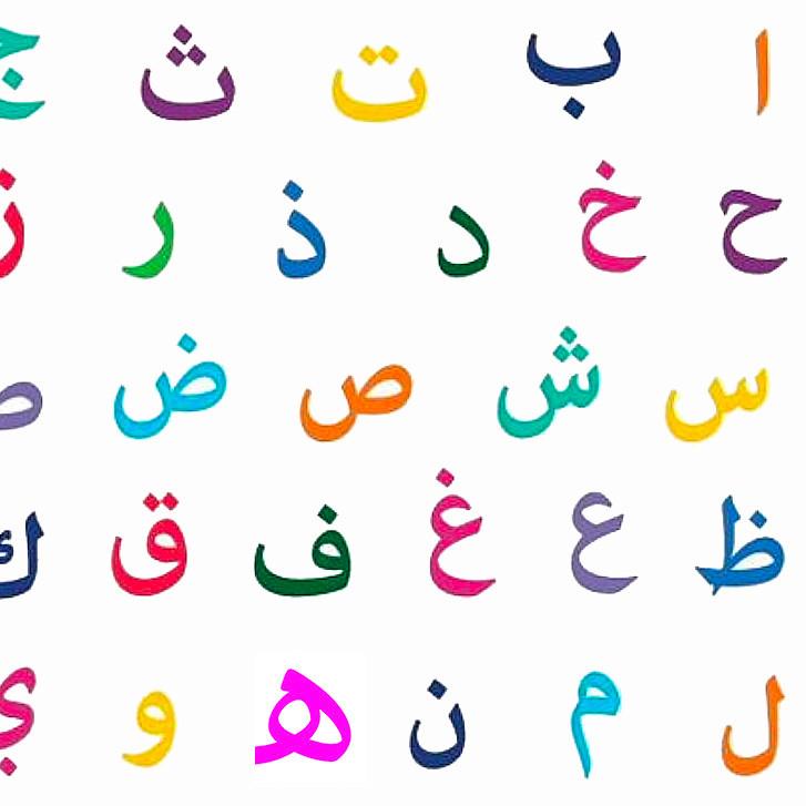 Arabic language by Claude Kanaan