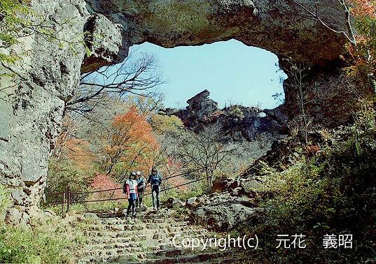 1A motohana-元花:石門と大砲岩.jpg