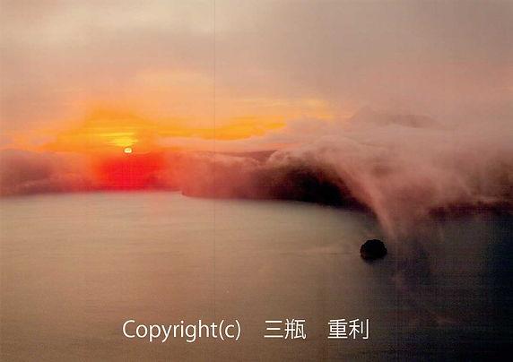 1A Sanpei-三瓶:夜明の摩周湖.jpg
