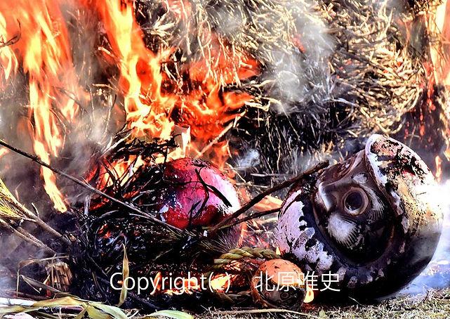 5kitahara北原 風前の灯火.jpg