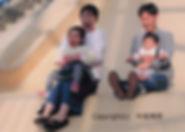 201904nakajima.jpg
