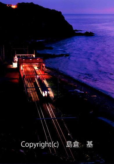 4simakura島倉基 日本海に一番近い駅.jpg