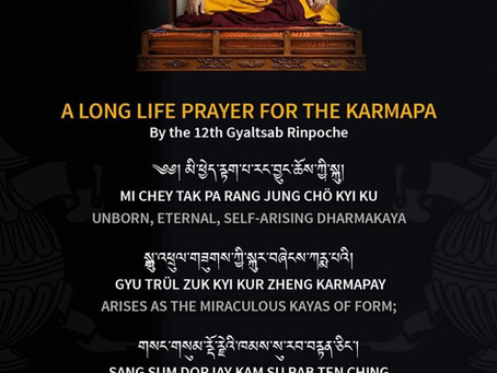 Long Life Prayer for His Holiness the 17th Karmapa