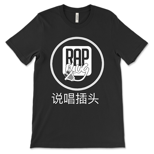 Rap Plug T-Shirt w Chinese Characters
