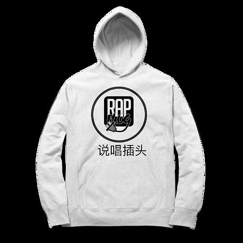 Rap Plug Hoodie w Chinese Characters