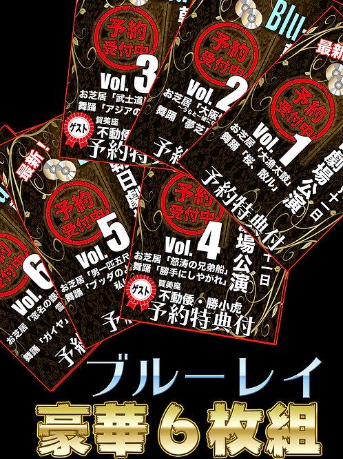 ブルーレイ6枚セット★2020年12月★朝日劇場公演