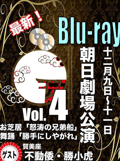 ブルーレイ★2020年12月Vol.4★朝日劇場公演