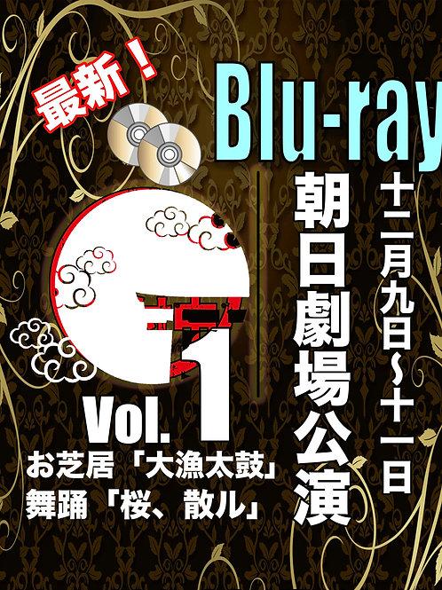 ブルーレイ★2020年12月Vol.1★朝日劇場公演
